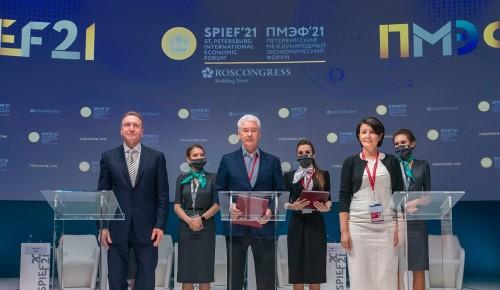 Собянин рассказал о новом проекте подготовки кадров для столичной промышленности