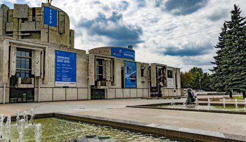Фонтаны у театра имени Натальи Сац попали в рейтинг фонтанов, которые понравятся детям