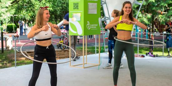 В парках Москвы пройдут бесплатные занятия с профессиональными спортсменами