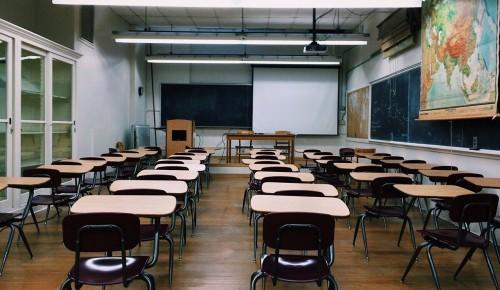 В школе №1561 пройдет родительское собрание