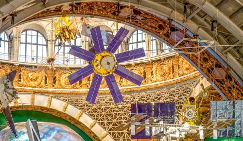 Исторический павильон «Космос» на ВДНХ станет новой площадкой для бракосочетания
