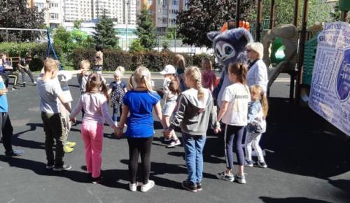"""4 июня студия """"Эврика-Бутово""""  устроила для детей летний праздник"""