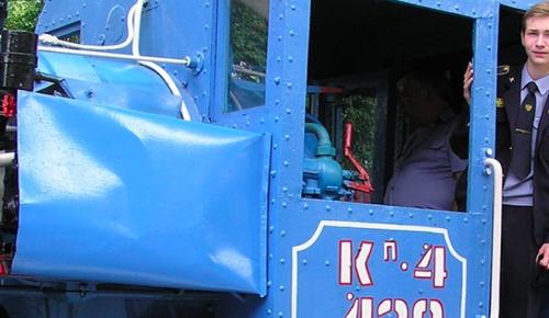 На Московской детской железной дороге начнут курсировать поезда