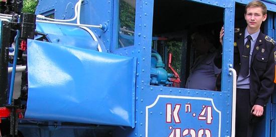 Пассажирский сезон Московской детской железной дороги стартует 8 июня