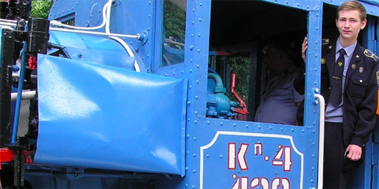 Пассажирский сезон Московской детской железной дороги откроется 8 июня