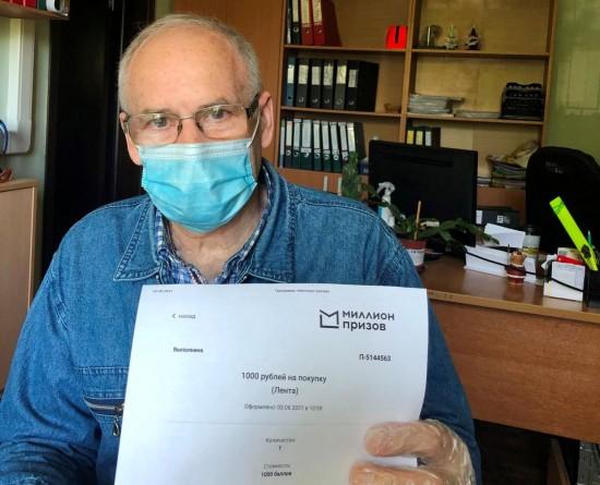 Более 70 жителей Теплого Стана оформили подарочные сертификаты
