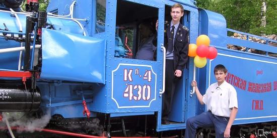 В июне откроется пассажирское движение по Московской детской железной дороге