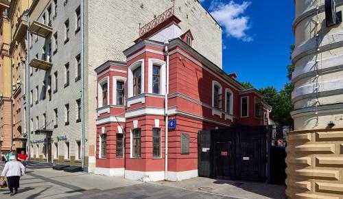 Наталья Сергунина рассказала о начале реставрации Дома-музея Чехова
