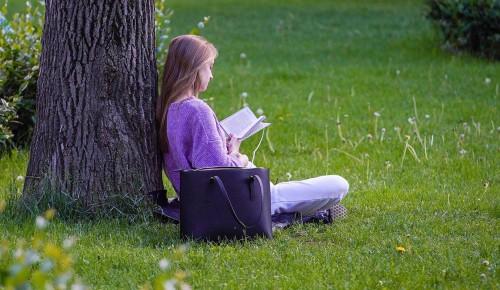 Жители Ясенева могут найти книги в библиотеке онлайн