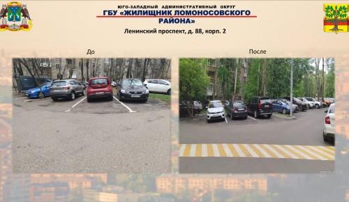 В Ломоносовском районе проводят работы по капремонту асфальтобетонного покрытия