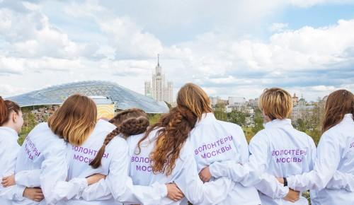 Сергунина: Волонтеры из регионов России приехали на обучающую стажировку в Москву