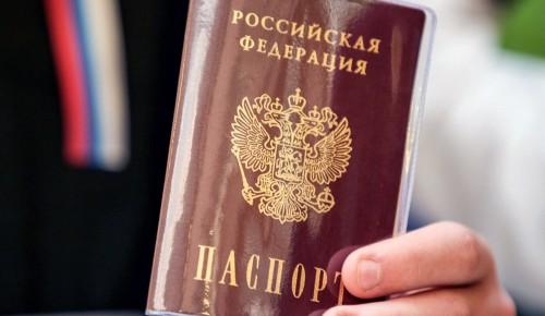 Юные жители Теплого Стана смогут получить свои первые паспорта в торжественной обстановке уже 11 июня