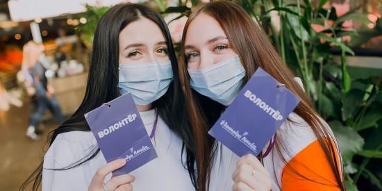 В Москву на обучающую стажировку прибыли волонтёры из регионов России