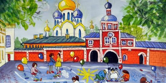 Юные жители Ясенева могут принять участие в конкурсе рисунков