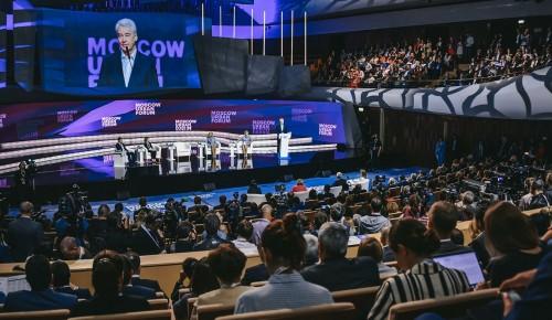 На Московском урбанистическом форуме обсудят трансформацию городов