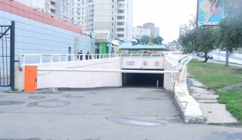 Жителям Конькова предлагают купить машино-места в жилых домах со скидкой