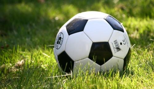 В Ясеневе прошли футбольные соревнования