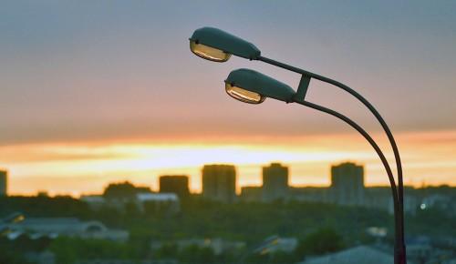В Ясеневе установят более ста новых фонарей
