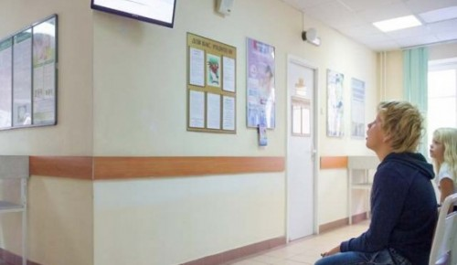 В Черемушках капитально отремонтируют первый филиал детской поликлиники № 69