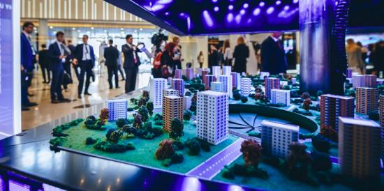 Московский урбанфорум этом году пройдет в гибридном формате