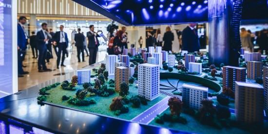 Проблему трансформации городов обсудят в рамках Московского урбанистического форума