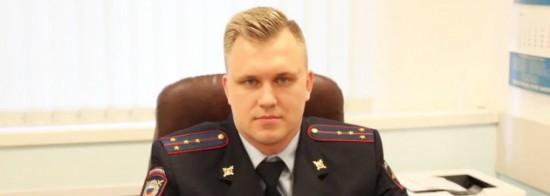 Отдел МВД России по Гагаринскому району возглавил капитан полиции Сергей Гурин