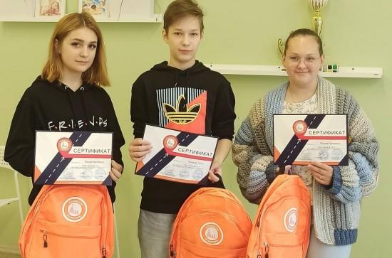Ученикам московской школы №1613 вручили сертификаты проекта «Московский экскурсовод»