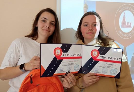 Школьники Теплого Стана освоили профессию экскурсовода