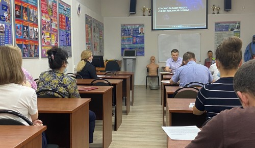 В Управлении по ЮЗАО Департамента ГОЧСиПБ прошло торжественное мероприятие, посвященное Дню пожарной охраны города Москвы