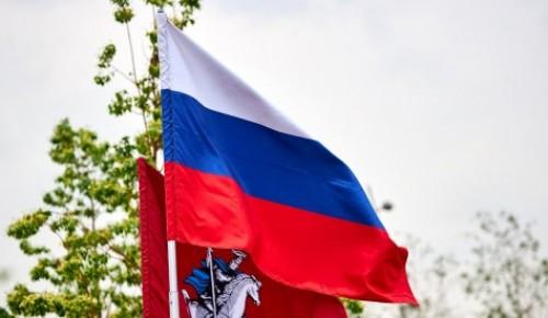 В библиотеке № 173 расскажут об истории Дня России
