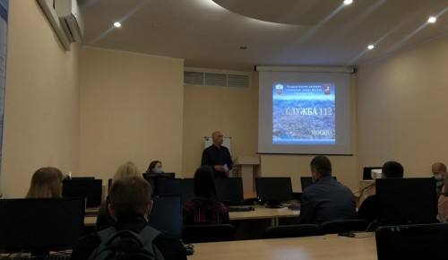 Участники Молодежного совета Департамента ГОЧСиПБ города Москвы побывали на экскурсии в ГКУ «Система 112»