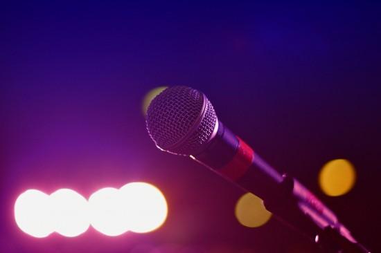 «Ратмир» приглашает на концерт