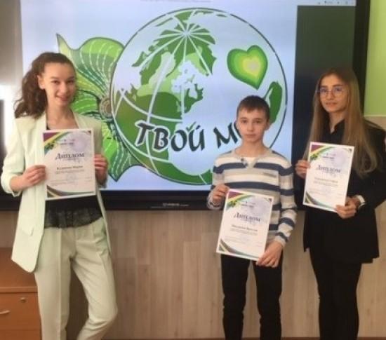 Школьники из Конькова успешно выступили в творческом конкурсе