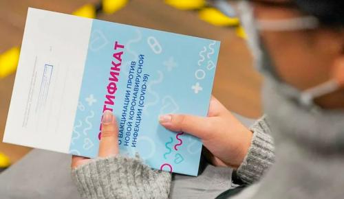 Собянин запустил программу стимулирования вакцинации для москвичей старше 18 лет