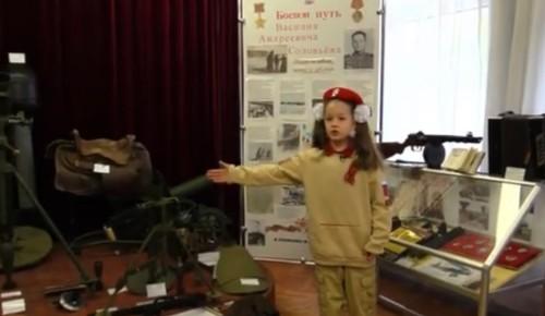 Ученики школы №2114 в Северном Бутове стали победителями конкурса экскурсионных маршрутов проекта «Мой район в годы войны»