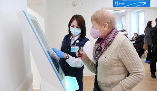 В День России филиалы поликлиники № 134 будут работать по графику выходного дня