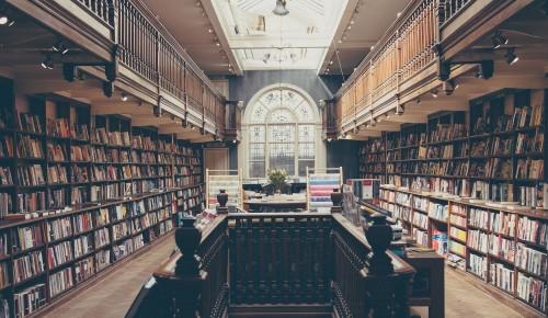 С 15 по 19 июня режим работы библиотеки № 193 Северного Бутова изменен