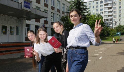 Умницы и умники. Школьники ЮЗАО  завоевали  победу и получили призы на Всероссийской олимпиаде