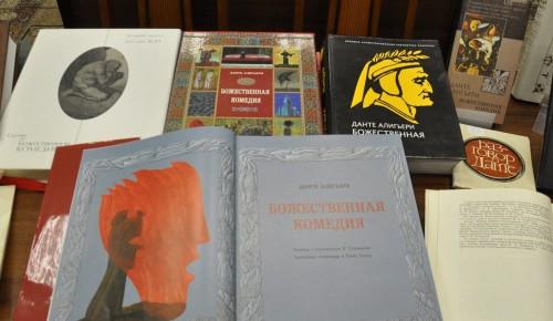 """Именная библиотека ЮЗАО пополнила новый раздел сайта """"Онлайн.Библиогород"""""""