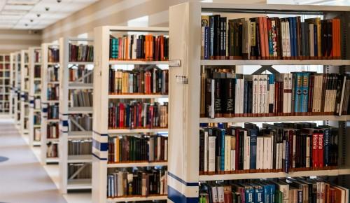 Жители Южного Бутова могут принять участие в проекте «Списанные книги» и пополнить свои личные библиотеки