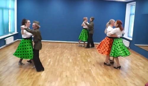 ТЦСО Бутово опубликовал танцевальный онлайн-концерт в честь Дня России