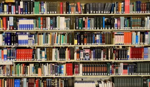 Библиотеки Южного Бутова сообщают об изменении расписания работы с 15 по 19 июня