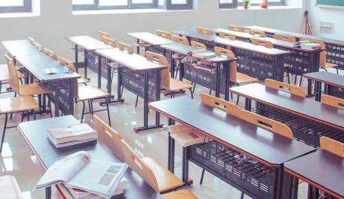 Изменился режим работы школы №2103