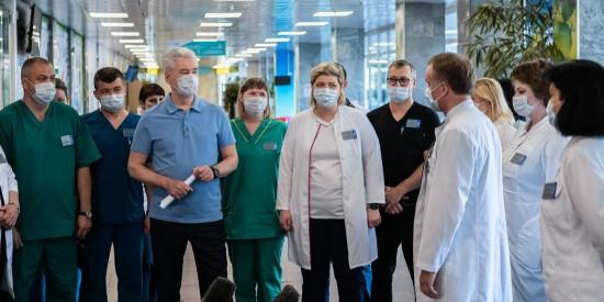 Собянин открыл коронавирусный стационар в ГКБ №15 имени Филатова