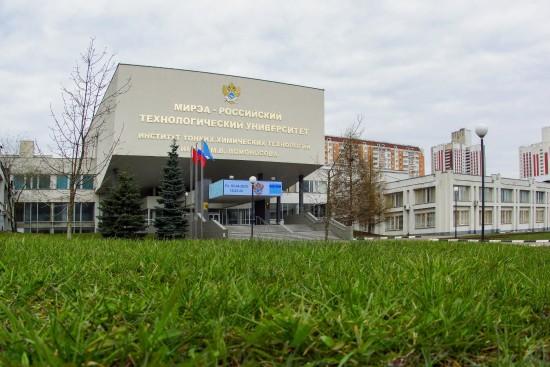 Школа № 109 стала партнером технологического университета