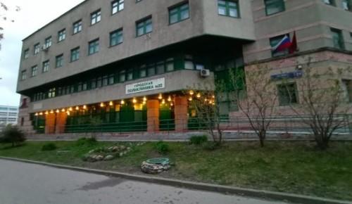 В поликлинике №22  на Кедрова открылся центр компьютерной томографии