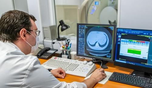 КТ-центр для диагностики COVID-19 открыли на базе поликлиники №22