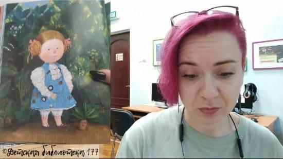 """В детской библиотеке №177 прошли очередные онлайн-чтения сказки """"Алиса в Стране чудес"""""""
