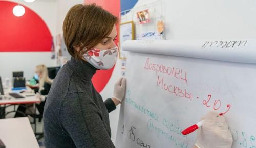 Сергунина: Более 125 тыс добровольцев присоединились к команде «Мосволонтера»