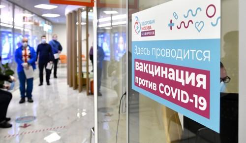 Юристы назвали законным решение об обязательной вакцинации в Москве
